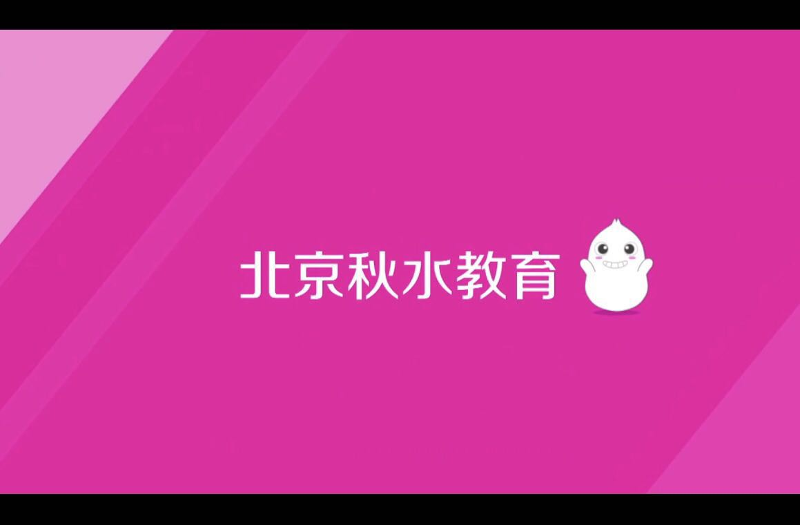 《北京秋水画室》介绍